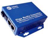 百兆1光2电电信级光纤收发器 光纤交换机高清网络光端机