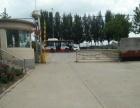 (个人)金屯南1000米 厂房办公楼出售