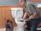 合肥疏通马桶,疏通下水道,打捞手机戒指钥匙,清理化粪池