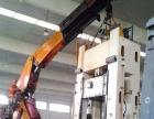 5T-200T设备起重吊装搬迁,专注重型设备服务