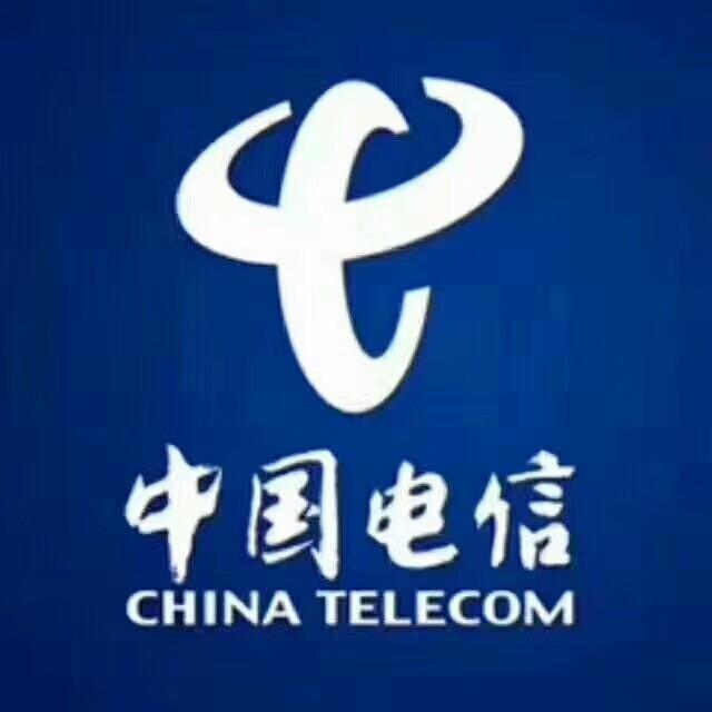 电信宽带50M包年598元/免安装费