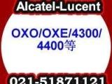 阿尔卡特朗讯OXO交换机分机板报价上门安