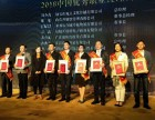 EMBA总裁班学习中心,选择香港亚洲商学院