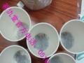【杯子茶】空白市场-颠覆传统销货模式-加盟代理