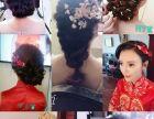 银川专业新娘跟妆早妆回门妆 免费试妆使用婚纱