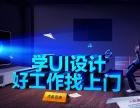 深圳南山平面设计培训班 机构