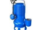 意大利泽尼特污水提升装置60L
