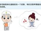 广州东大医院骗人么?便血是痔疮还是直肠癌,严重吗?