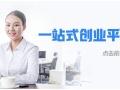 上海免费公司起名网