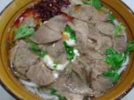 贵州羊肉粉培训 重庆哪里可以学羊肉粉技术 包食材包教会