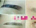 荆州沙市人信汇韩式半较纹眉绣眉眼线疼不疼维持多久