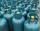 全成都液化气配送,餐饮,工厂,公司,单位,等