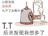 上海成人學歷提升 專升本 落戶積分