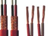铁氟龙K型补偿导线 热电偶补偿导线 补偿导线