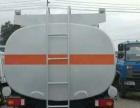 油罐车东风专业出售定做二手流动加油车