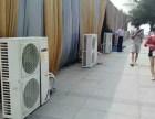 金禾空调设备租赁工程有限公司