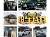租车专业车队每天往返日照青岛包车拼车