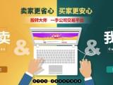 腾知社区 2018年基金销售牌照申请条件及流程