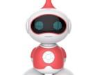 小全才S1儿童智能早教机器人智能益智玩具男孩女孩学习教育