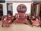 红木家具 雍王府缅甸花梨木国色天香沙发10件套