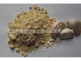 厂家直销供应高品质优级脱水蒜粉 脱水大蒜粉调味品 质优价廉