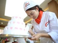 上海西点培训专业的学校推荐欢迎随时拨打业务专线咨询
