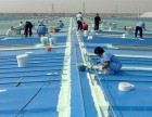 福州屋顶专业补漏 楼顶防水 屋面防水包30年不漏水 !