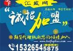 上海汇发期货配资200元起-全国招代理-高返佣-送后台-日结