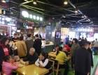 哈尔滨水吧加盟店 大受欢迎的人气冷饮 全国抢位加盟