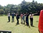 拓展训练活动团队拓展团建项目:攻防箭