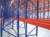 泰安周边重型货架用途鱼台仓库货物油桶重型货架
