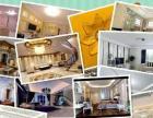 章丘同乐园小区 3室2厅130平米 家具齐全 面议