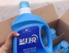 直销蓝月亮洗衣液,3公斤只要35一瓶,超市价五六十