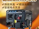 自带电源350a柴油发电电焊机