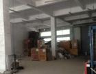 沈北框架厂库房出租 有货梯 有供暖