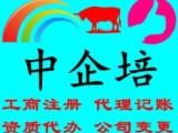 青岛办理普通货物道路运输许可证需提供以下资料: