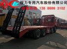 延安市厂家直销重汽王牌挖掘机平板车 大型挖掘机拖车0年0万公里面议