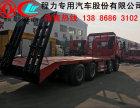 宣城市厂家直销解放单桥挖挖掘机平板运输车 大型挖掘机拖车