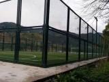 商洛市足球場框架護欄網 操場框架圍網定做