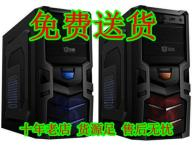 双核 四核 办公 家用 游戏型电整机 一个月包换 免费送货上