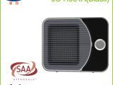 金臣取暖器电暖器 迷你暖风机JC-H004 PTC陶瓷发热 两档