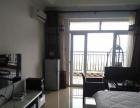 观海酒店式公寓!