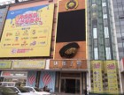 重庆环球一号会所KTV