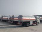 金昌5-15吨二手国三库存油罐车低价处理