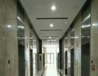 红星美凯龙3号办公楼 写字楼 59平米 2间可单租也可