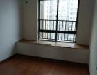 兴汇城全新装修3室2厅2卫