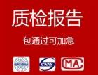 香港公司注册、青岛公司注册、代理记账、个体执照