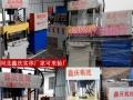 鑫庆新型广告底板市政围挡的替代品500大方板设备热卖中...