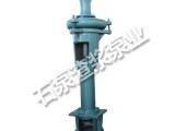 泥浆泵,4寸泥浆泵,泥浆泵选型资料