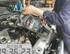 金悦汽修为你提供最新的发动机油泥可视免拆清洗服务